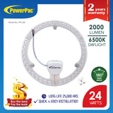 LED Ceiling Lamp 24 Watts (PPC240) - PowerPacSG