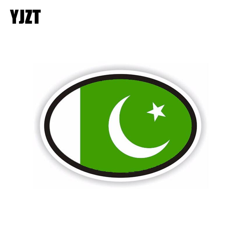 Pakistan Sticker