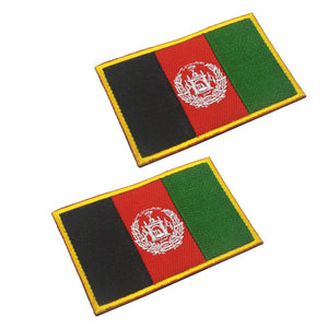 Afghanistan Patch