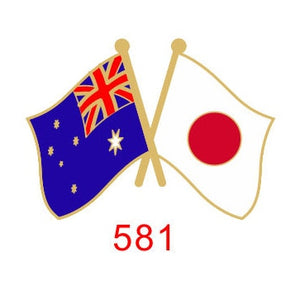 Australia - Japan Friendship Pin