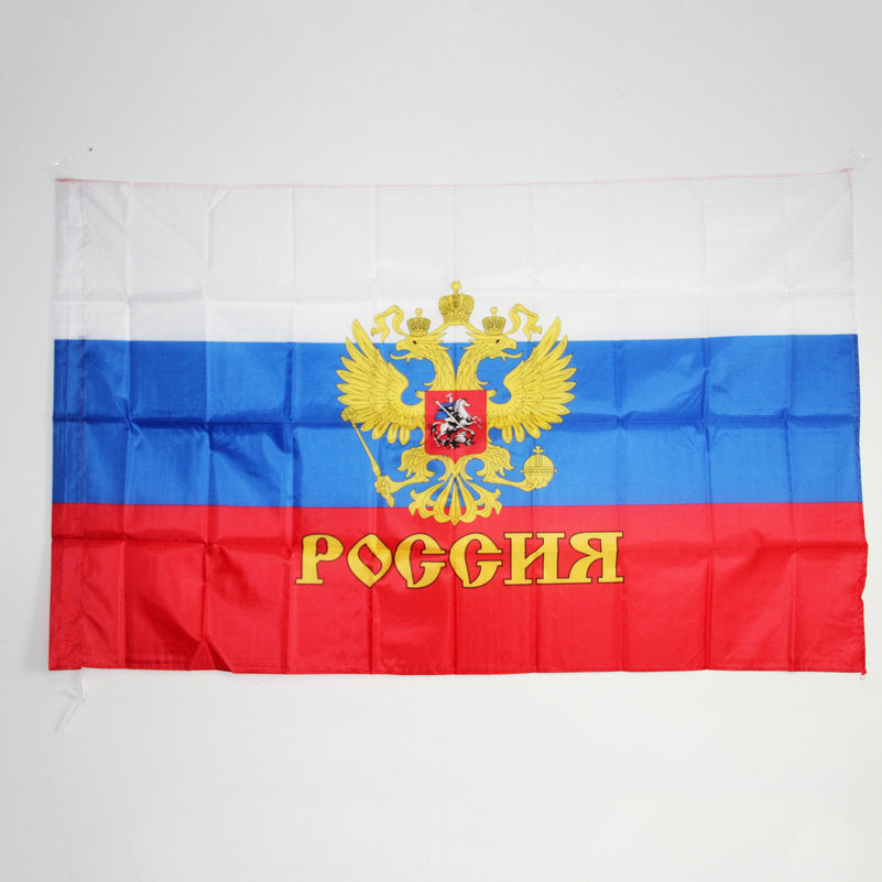 Russian Double Eagle Flag 90 x 150 cm