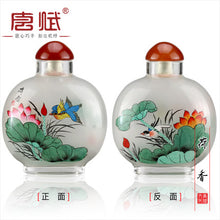 Creative Inside painted snuff bottles Chinese gifts  Chinese style traditional hand-painted  home decoration