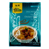 Asian Home Gourmet Spice Paste - Singapore ChickÉ | Sauces | Office Pantry Supplies