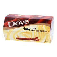 Dove Chocolate Bar - Amicelli 200G | Chocolate | Office Pantry Supplies