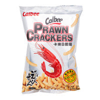Calbee Prawn Crackers - Black Pepper 70G | Chips and Crisps | Office Pantry Supplies