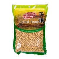 Pasar Dried Soya Bean 500G | Beans Seeds Nuts | Office Pantry Supplies