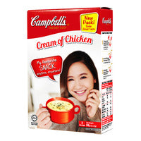 Campbell's Instant Soup - Cream of Chicken 3 x 22G | Instant Soups | Office Pantry Supplies