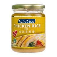 FairPrice Sauce Mix - Chicken Rice 180G | Sauces | Office Pantry Supplies