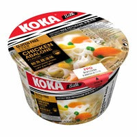Koka Instant Silk Rice Fettuccine - Chicken Abal... | Instant Cups | Office Pantry Supplies
