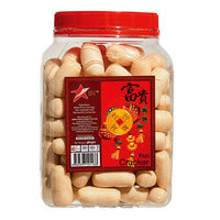 BH Fish Cracker 380G | Other Snacks | Office Pantry Supplies