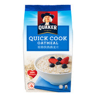 Quaker 100% Wholegrain Oatmeal Refill - Quick Cook 400G | Oats | Office Pantry Supplies