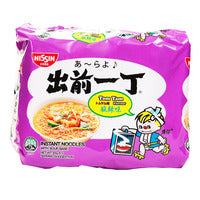 Nissin Instant Noodles - Tom Yum 5 x 85G | Instant Cups | Office Pantry Supplies