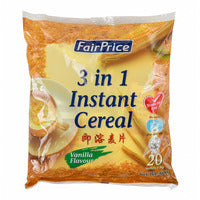 FairPrice 3 in 1 Instant Cereal Drink - Vanilla 20 x 30G | Instant Cereals | Office Pantry Supplies