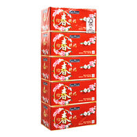 FairPrice CNY Facial Tissue (2ply) - 5 x 200 per pack | Paper Products | Office Pantry Supplies