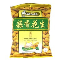 Camel Shandong Groundnuts - Garlic 130G | Beans Seeds Nuts | Office Pantry Supplies