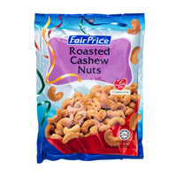 FairPrice Roasted Cashew Nuts  150G | Beans Seeds Nuts | Office Pantry Supplies
