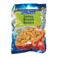 FairPrice Snacks - Broad Beans (Satay) 150G | Beans Seeds Nuts | Office Pantry Supplies