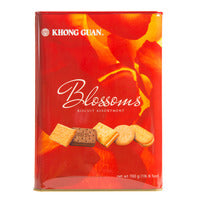 Khong Guan Assortment Biscuits - Blossoms (Tin) 700G | Biscuits and Crackers | Office Pantry Supplies