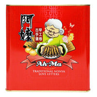 Ah Ma Traditional Nonya Love Letters 400G | Other Snacks | Office Pantry Supplies