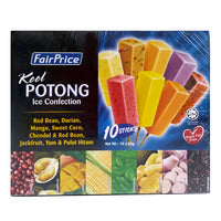 FairPrice Kool Potong Ice Cream - Assorted 10 x 65G | Ice Cream | Office Pantry Supplies