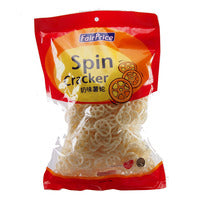 FairPrice Crackers - Spin 120G | Other Snacks | Office Pantry Supplies