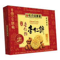 Choi Heong Yuen Macau Bakery Almond Cakes 300G | Biscuits and Crackers | Office Pantry Supplies