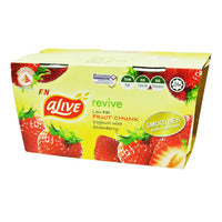 F&N aLive Low Fat Yoghurt - Strawberry 2 x 135G | Milk and Cream | Office Pantry Supplies