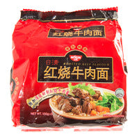 Nissin Instant Noodles - Roasted Beef 5 x 100G | Instant Cups | Office Pantry Supplies