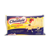 Chesdale Cheddar Cheese Slices - Original 500G (24S) | Spreads | Office Pantry Supplies