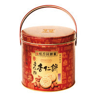 Choi Heong Yuen Macau Bakery Almond Cakes (Tin) ... | Biscuits and Crackers | Office Pantry Supplies
