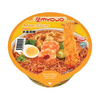 Myojo Instant Bowl Noodles - Mee Siam 100G | Instant Cups | Office Pantry Supplies