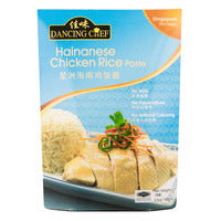 Dancing Chef Paste - Hainanese Chicken Rice 100G | Sauces | Office Pantry Supplies