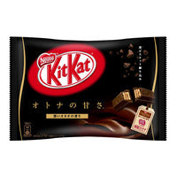 Nestle Kit Kat Mini Chocolate Bar - Otoama (Dark... | Chocolate | Office Pantry Supplies