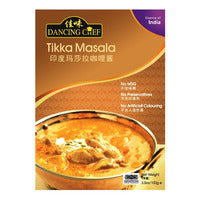 Dancing Chef Paste - Tikka Masala 100G | Sauces | Office Pantry Supplies