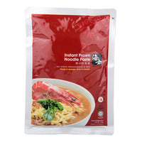Hai's Brand Instant Paste - Prawn Noodle 230G | Sauces | Office Pantry Supplies
