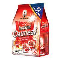 Captain Oats Oatmeal - Instant (Sachets) 12 x 40G | Instant Cereals | Office Pantry Supplies