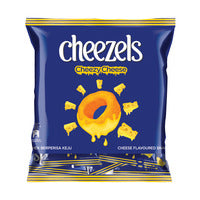 Cheezels Cheese Rings Snack - Original (Multipac... | Chips and Crisps | Office Pantry Supplies