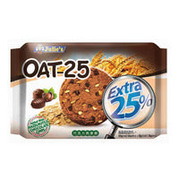 Julie's Oat 25 Cookies - Hazelnuts & Chocolate C... - 200g + free 50g | Biscuits and Crackers | Office Pantry Supplies