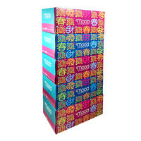 Mood Facial Tissue CNY Pack - 5 x 200 per pack | Paper Products | Office Pantry Supplies