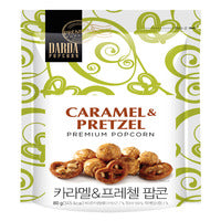 Darda Premium Popcorn - Caramel & Pretzel 80G | Other Snacks | Office Pantry Supplies