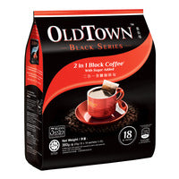 Old Town Black Series Black Coffee - 2 in 1 (Sug... - 18 x 20g | Instant Coffee | Office Pantry Supplies