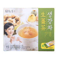 Chwee Song Tea - Ginger 15 x 15G | Fruit, Flower and Herbal | Office Pantry Supplies