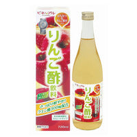 Itoh Japanese Vinegar Drink - Apple 720ML | Drinking Vinegar | Office Pantry Supplies
