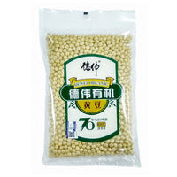Dewei Organic SoyBean 400G | Beans Seeds Nuts | Office Pantry Supplies