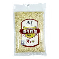 Dewei Organic Oats 400G | Beans Seeds Nuts | Office Pantry Supplies