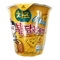 Samyang Hot Chicken Instant Ramen - Cheese (Cup)... | Instant Cups | Office Pantry Supplies