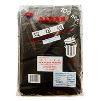 Alsan Disposable Bags 100S | Disposables | Office Pantry Supplies