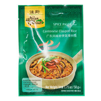 Asian Home Gourmet Spice Paste - Cant Claypot RiÉ | Sauces | Office Pantry Supplies