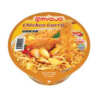 Myojo Instant Bowl Noodles - Chicken Curry 80G | Instant Cups | Office Pantry Supplies