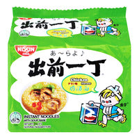 Nissin Instant Noodles - Chicken  5 x 85G | Instant Cups | Office Pantry Supplies